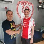 L'Asti calcio, la Serie D deve attendere La stagione riparte dall'Eccellenza